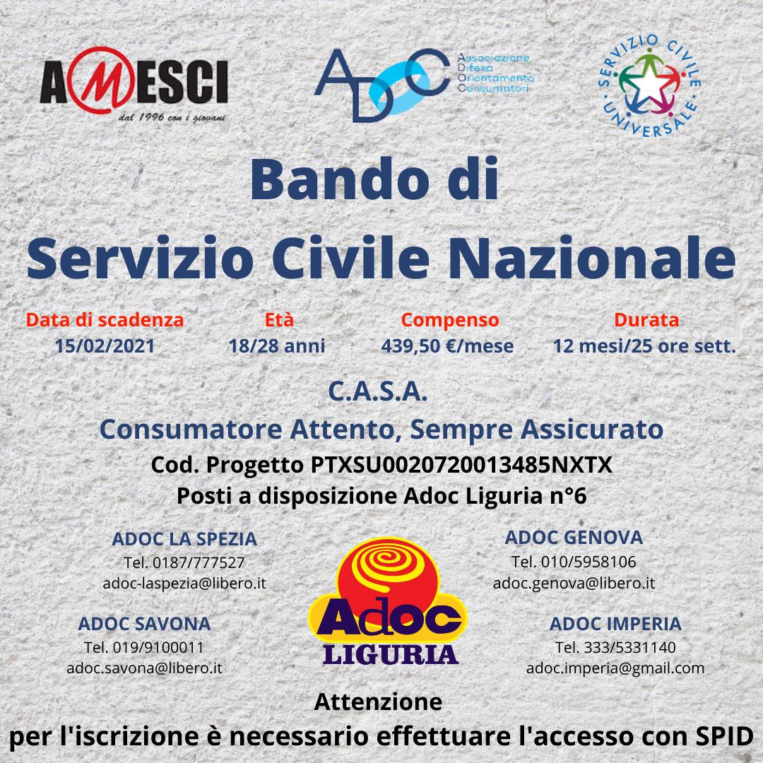 adoc_serv_naz (1)
